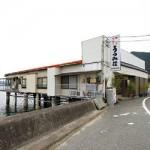 p12_10stay-utsumisou