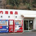 p130_06shop-utsumishokuhin